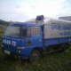 IMG-8aeffedb51567a6fa5ed5a7f84dc39d7-V.jpg