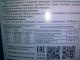 CAM01031.jpg
